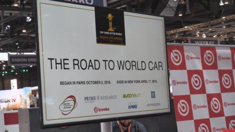 World Car of the Year Award 2019